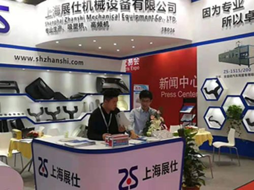 2016-China-Plastic-exhibition