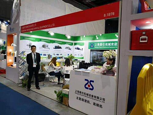 2017 China Plastic exhibition