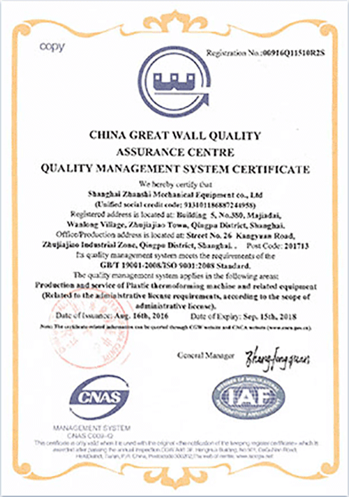 Great wall quality assurance
