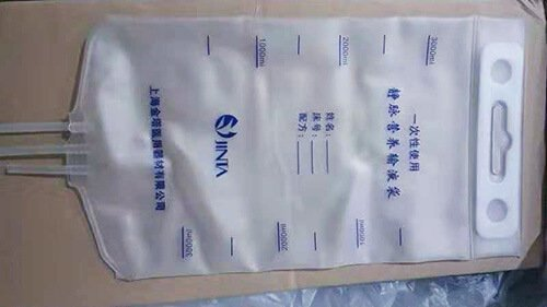 Medical infusion packaging