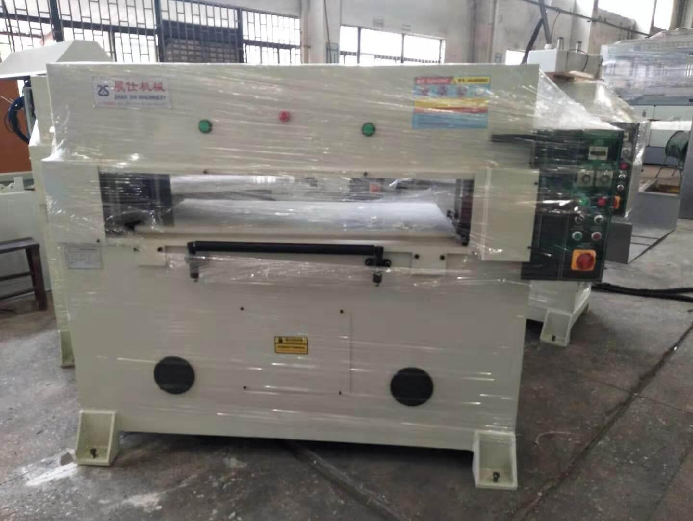 Precision Four Post hydraulic Cutting Machine (1)