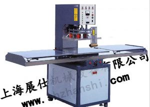 Single and double head sliding table high frequency weldi